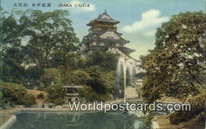 Osaka Castle Japan Unused