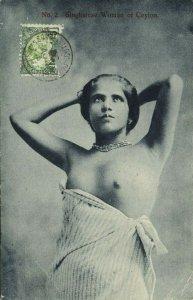 ceylon, Beautiful Native Nude Singhalese Woman (1908) Postcard