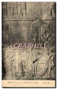 Old Postcard Series Low Relief Paris Nineveh Assyria