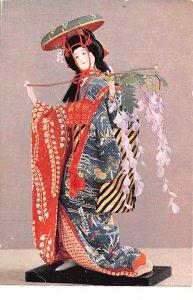 Fuji Musume or Wistaria Maiden Japan Unused