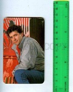 259396 USSR MOVIE Sergey Martynov Pocket CALENDAR 1989 year