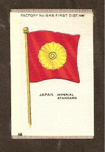 TURN OF CENTURY CIGARETTE SILK-JAPAN FLAG-IMPERIAL STANDARD