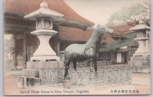 Nagasaki, Japan, Sacred Horse Statue in Suwa Temple Pre WWI)