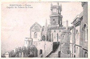 Capella do Palacio da Pena Cintra Unused