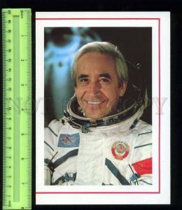 207217 USSR SPACEMAN Konstantin Feoktistov Old poster card