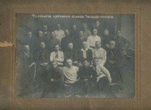 231188 BELARUS Outdoor Customs Service Polotsk 1923 year photo