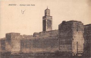 Morocco Meknes Djemaa Lala Ouda Tour