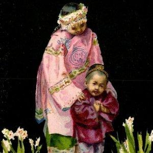 Pretty illustration Chinese mother child white iris bulb PMC China vtg postcard