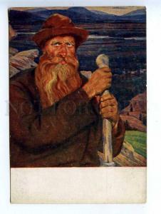 204822 RUSSIA Kuznetsov Foreman Urals AKHR #129 postcard