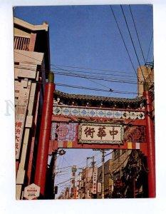 239198 JAPAN YOKOHAMA China town old postcard