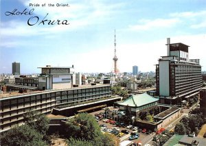 Hotel Okura Tokyo Japan Unused