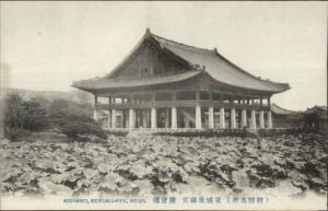 Seoul Korea - Keikairo Keifuku-Kyu  c1910 Postcard chn EXC COND