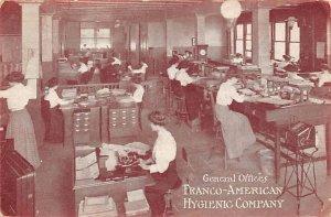 Advertising Post Card Franco American Hygienic Company 1911