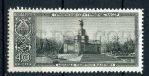 505107 USSR 1958 year capital republic Turkmenistan Ashgabat