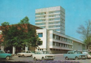 Pernik Bulgaria House Of The Syndicats 1960s Postcard