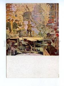 167481 PROPAGANDA Red Army KUZNETSKOSTROY by KOTOV vintage PC