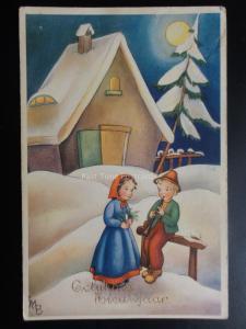 Christmas Greetings - Old Postcard