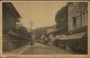 Mie Prefecture Honshu island Japan Street Scene C1910 Postcard
