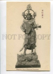 3086141 Japan Magorao One of National Treasures Vintage PC