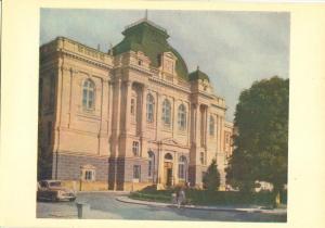 Ukraine, Lvov, V. I. Lenin Museum, 1962 unused Postcard