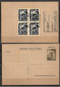 JUDAICA POLAND STAMPS. 1948, GHETTO UPRISING POSTCARD