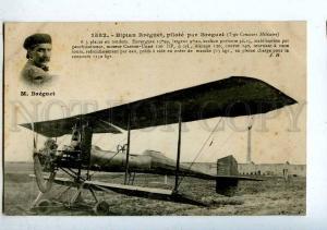 205444 FRANCE AVIATION airplane pilot Breguet BREGUET #1582