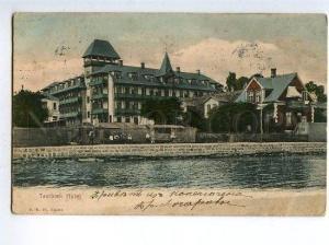 129642 DENMARK TAARBOEK Hotel RPPC Copenhagen to RUSSIA