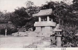 Japan Tokyo A Belfry Of Chinzan-so Photo