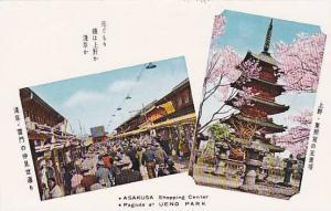 Asakusa Shopping Center , Japan , 10-30s