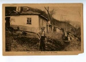 192173 WWI BULGARIA Svishtov SVISTOV turkish Vintage postcard