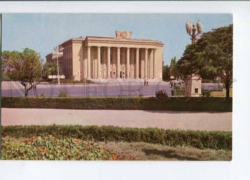 271991 USSR Azerbaijan Sumgayit Palace Culture Chemists 1970 year postcard