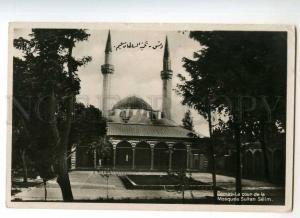 247766 SYRIA DAMAS mosque Sultan Selim Vintage photo postcard