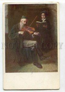 3117303 JEWISH scene KRESTIN musician Violin Vintage postcard