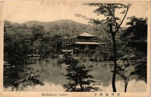 CPA Kinkakuji, Kyoto JAPAN (725459)