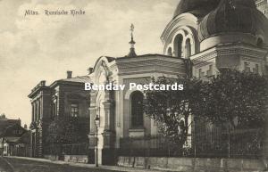 latvia russia, JELGAVA MITAU, Russian Church (1916) WWI Feldpost