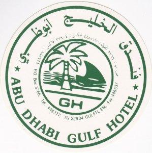 Abu Dhabi The Gulf Hotel Vintage Luggage Label lbl0620