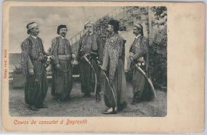 LEBANON - Vintage Postcard - BEYROUTH - eTHNIC