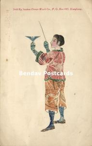 china, Chinese Stamp Collage Woman with Bird (1899) Swatow Drawn Work Co.