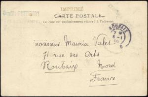 Tahiti, Titi and Maata, Moorea, Haapiti Natives, Multiview (1905) Stamp