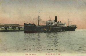 japan, KOBE, Pier with NYK Steamer Kashima Maru (1910s) Postcard