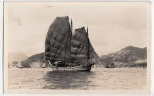 Hong Kong; Fishing Boats No 13 RP PPC Unposted, But Written, c 1950's