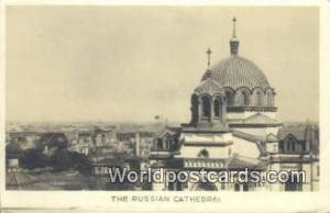 Russian Cathedral Malaysia, Malaya  Russian Cathedral, Printed Photo