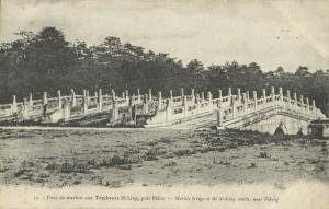 china, PEKING PEIPING, Si-Ling Graves, Marble Bridge (1899)