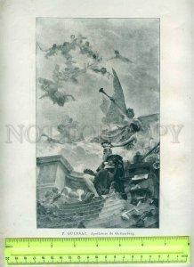 231251 FRANCE SALON 1894 RIEDER Dante QUINSAC Guttenberg