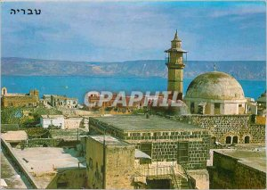 Postcard Modern Tiberias Partial view of the old city with lake of Galilee