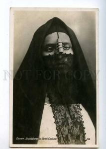 214037 EGYPT Arabian Woman in yashmak Old photo postcard