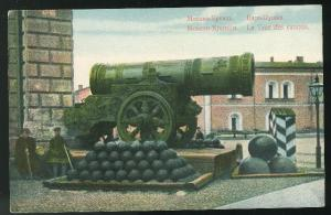 Imperial Russia Moscow Tsar Czar Pushka Cannon c 1910