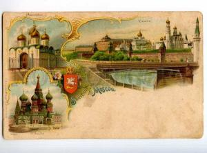 247994 RUSSIA MOSCOW Gruss aus type 1896 year litho postcard