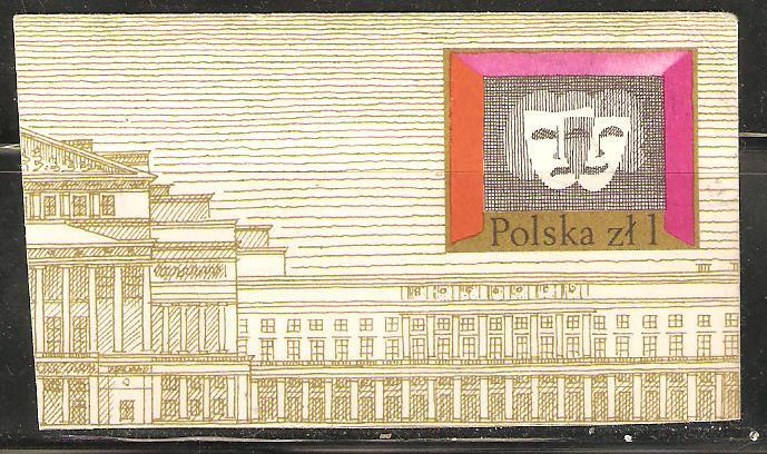 Poland Postal Card Used Corner Mask Theatre