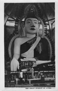 Singapore The Great Budhist Statue Shrine Real Photo Antique Postcard K13157